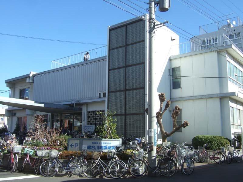 医療法人川崎病院 - kawasaki-hospital-kobe.or.jp
