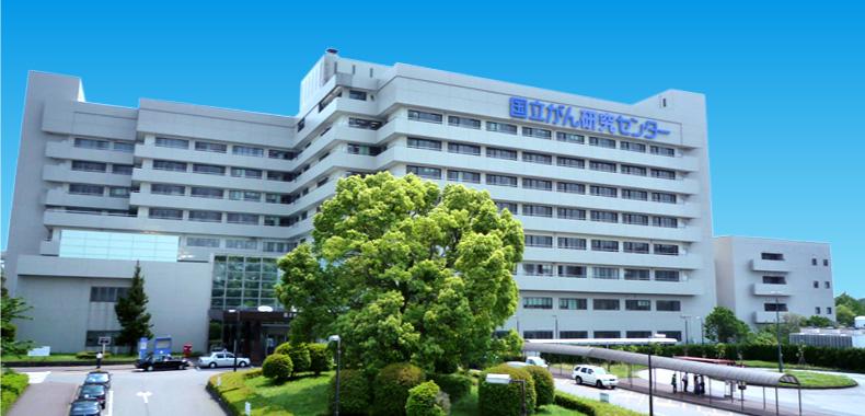 国立がん研究センター東病院の求人・転職情報と口コミや評判の詳細
