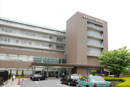 川口 済生会 総合 病院