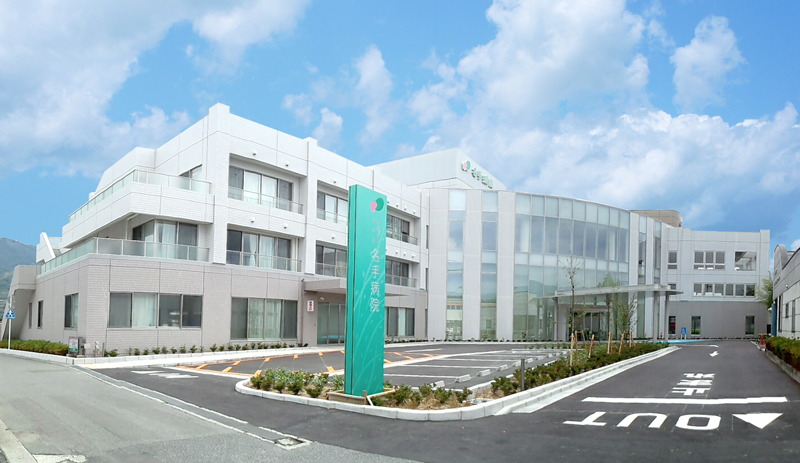 金沢看護専門学校